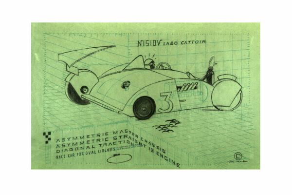 Nisiov-Rear-Green-85-x-110-cm
