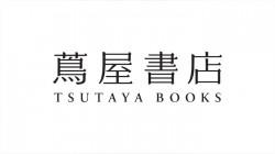 Tsutaya Books